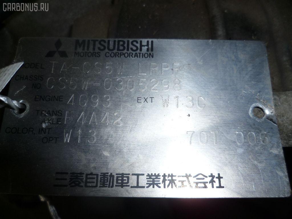 КПП автоматическая Mitsubishi Lancer cedia wagon CS5W 4G93T Фото 1