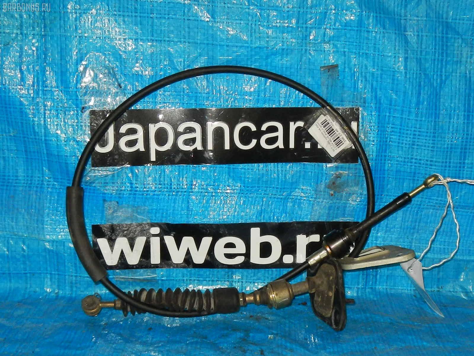 Тросик на коробку передач MITSUBISHI LIBERO CD2V 4G15 Фото 1