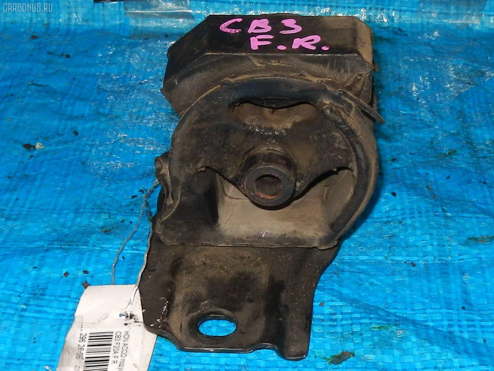 Подушка двигателя HONDA ACCORD CB3 F20A Фото 1