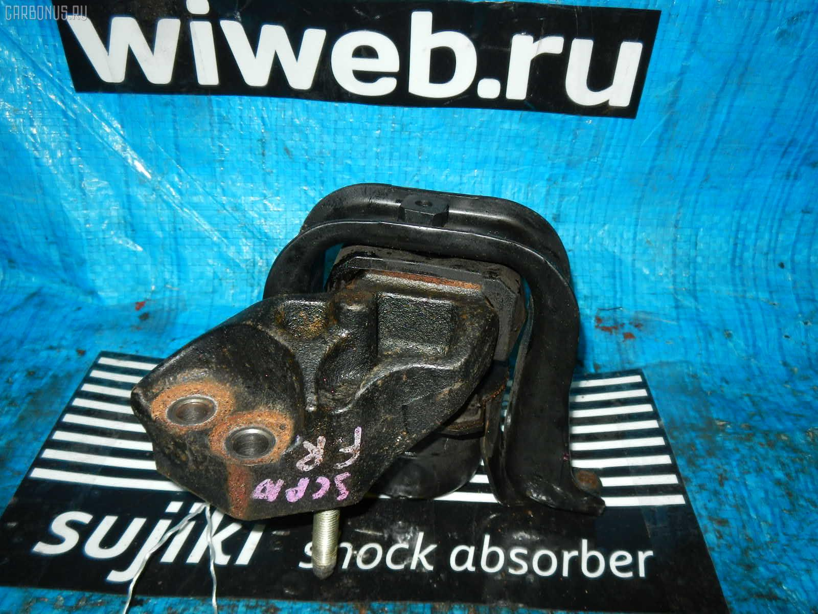 Подушка двигателя TOYOTA VITZ SCP13 2SZ-FE Фото 2
