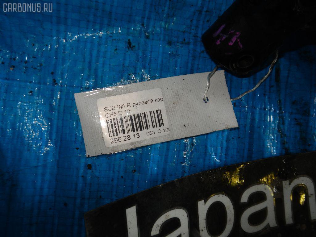 Рулевой карданчик SUBARU IMPREZA GH5 Фото 2