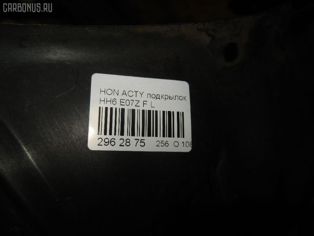 Подкрылок HONDA ACTY VAN HH6 E07Z Фото 2