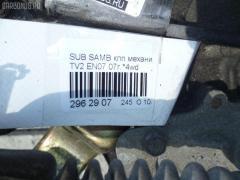КПП механическая Subaru Sambar TV2 EN07 Фото 9