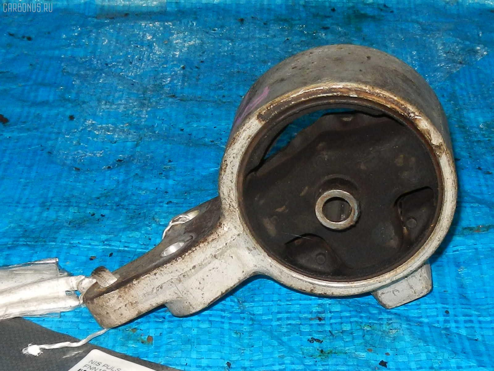 Подушка двигателя NISSAN PULSAR FNN15 GA15DE. Фото 1