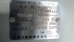 Крепление рессоры ISUZU ELF P6F23 Фото 2