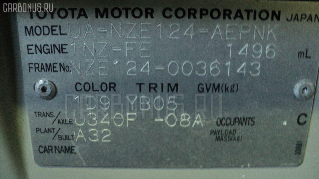 Подушка двигателя TOYOTA COROLLA NZE124 1NZ-FE Фото 2