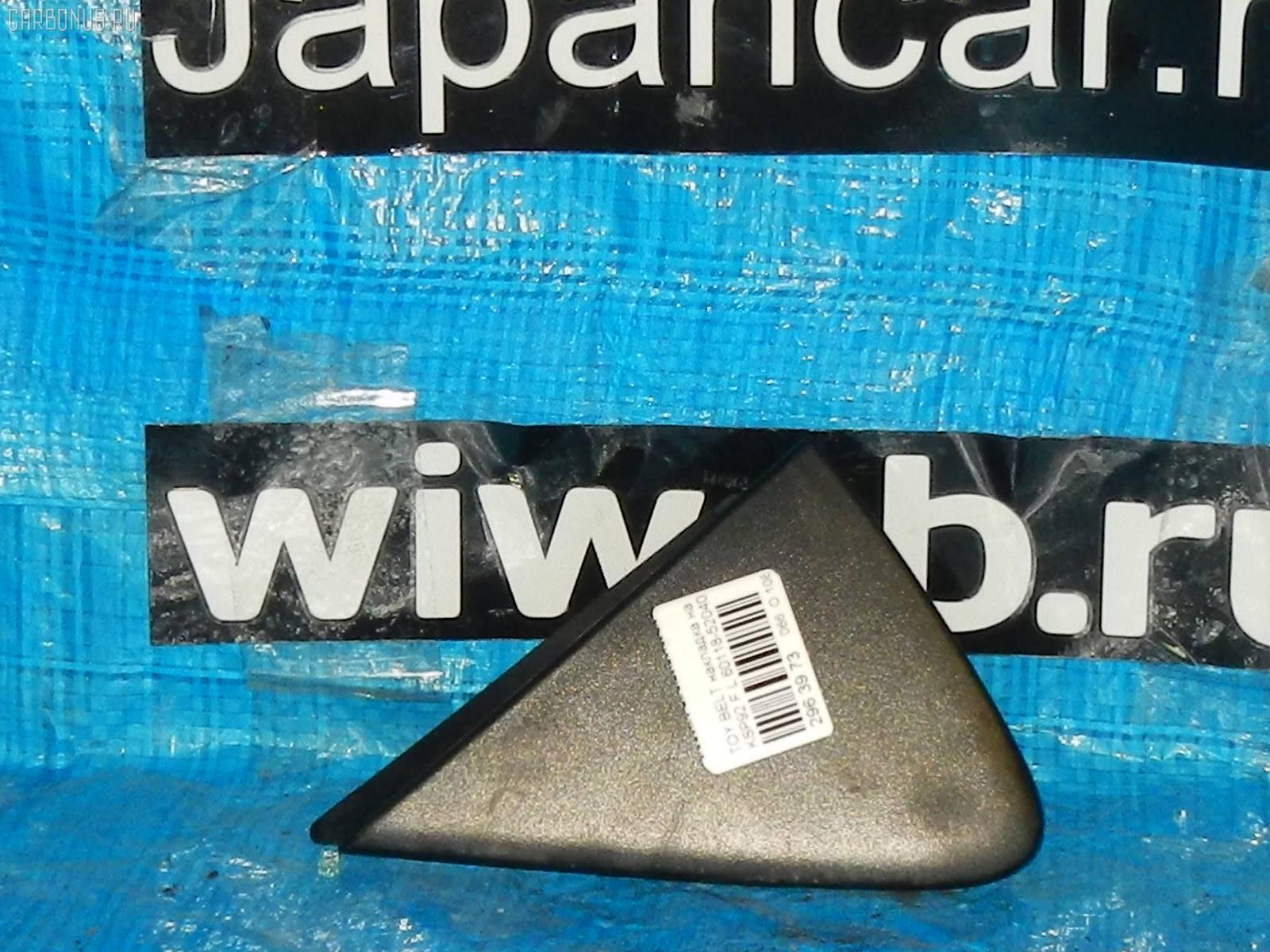Накладка на крыло TOYOTA BELTA KSP92 Фото 1