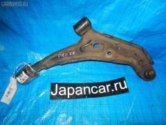 Рычаг Nissan Presea PR11 Фото 1