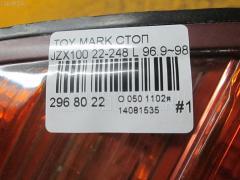 Стоп TOYOTA MARK II JZX100 Фото 10