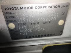 Шланг тормозной TOYOTA MARK II JZX100 Фото 6