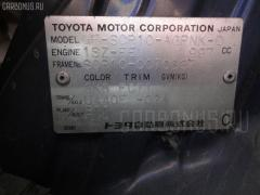 Шланг тормозной Toyota Vitz SCP10 Фото 6