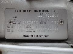 Крепление капота Subaru Forester SF5 Фото 6