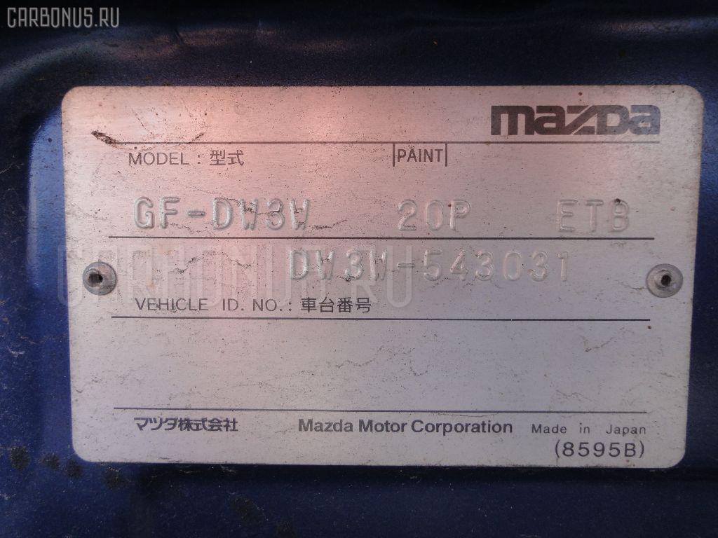 Шланг тормозной MAZDA DEMIO DW3W Фото 8