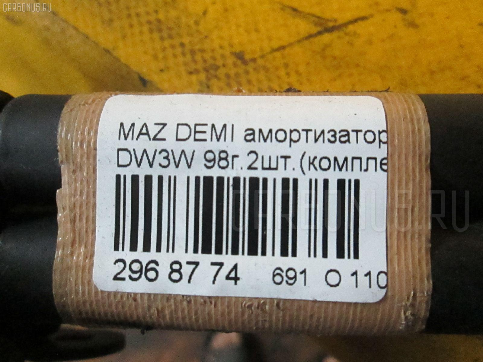 Амортизатор двери MAZDA DEMIO DW3W Фото 9
