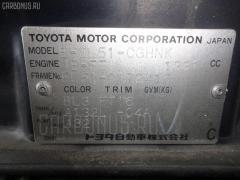 Шланг тормозной TOYOTA COROLLA II EL51 Фото 6