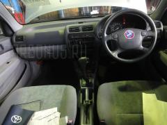 Шланг тормозной Toyota Starlet EP91 Фото 7