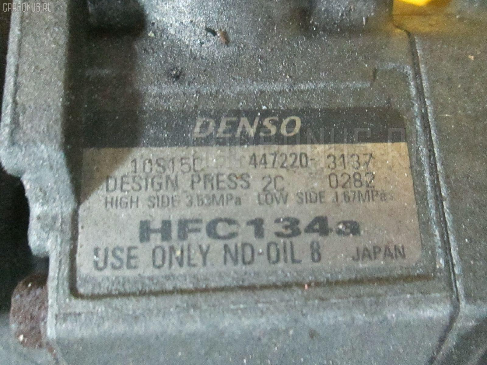 Компрессор кондиционера TOYOTA GX100 1G-FE. Фото 1