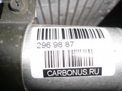 Радиатор кондиционера Nissan Sunny FB15 QG15DE Фото 11
