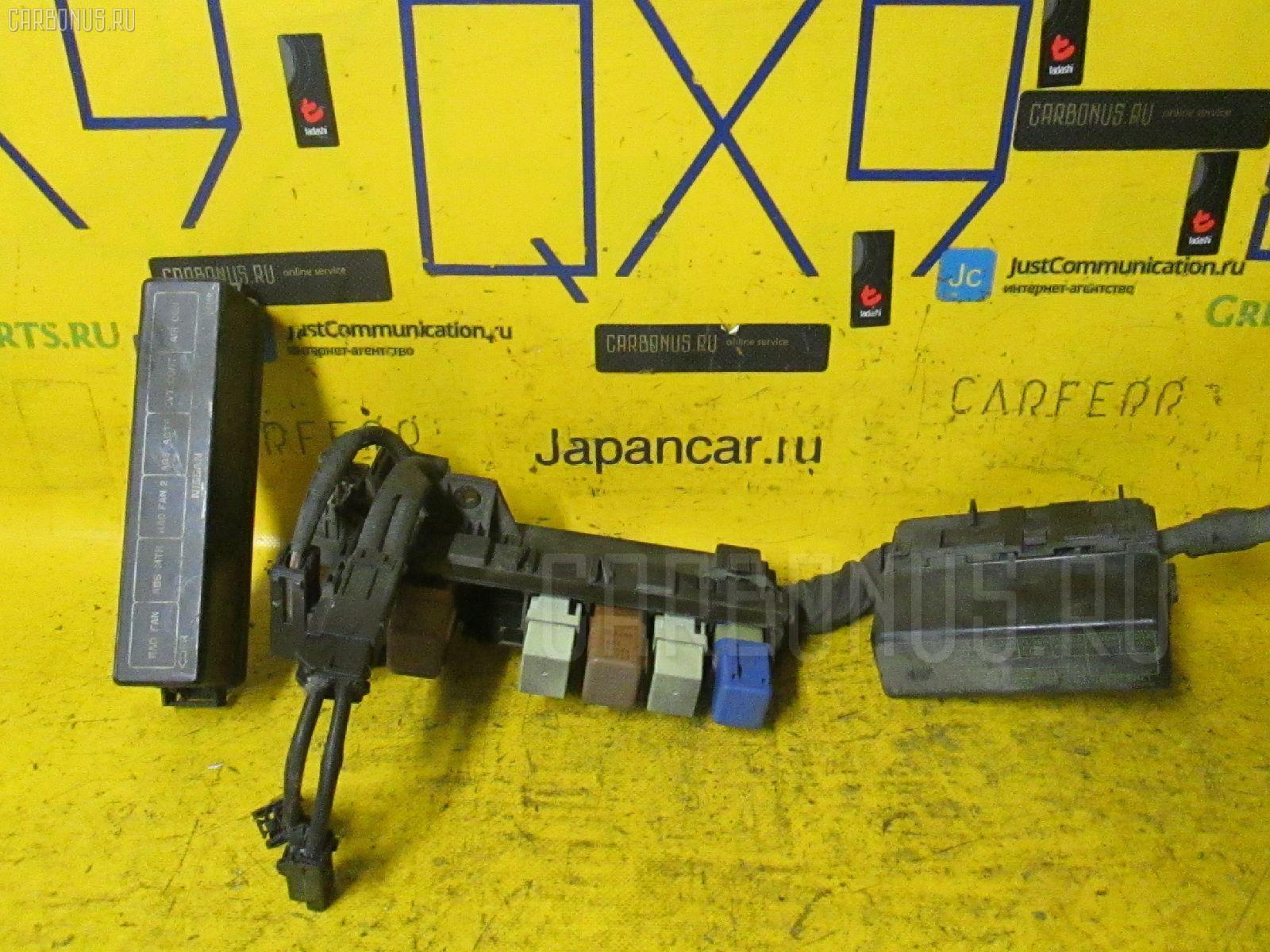 Блок предохранителей NISSAN CUBE Z10 CG13DE. Фото 4