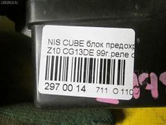 Блок предохранителей Nissan Cube Z10 CG13DE Фото 10