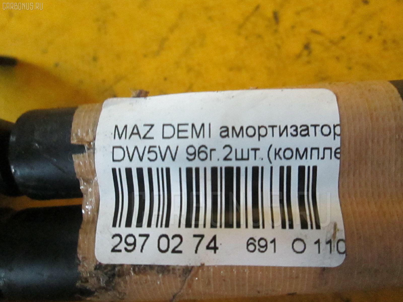 Амортизатор двери MAZDA DEMIO DW5W Фото 9