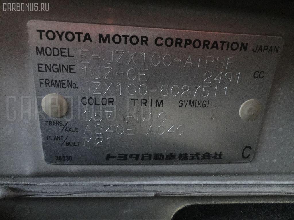 Жесткость бампера TOYOTA MARK II JZX100 Фото 6