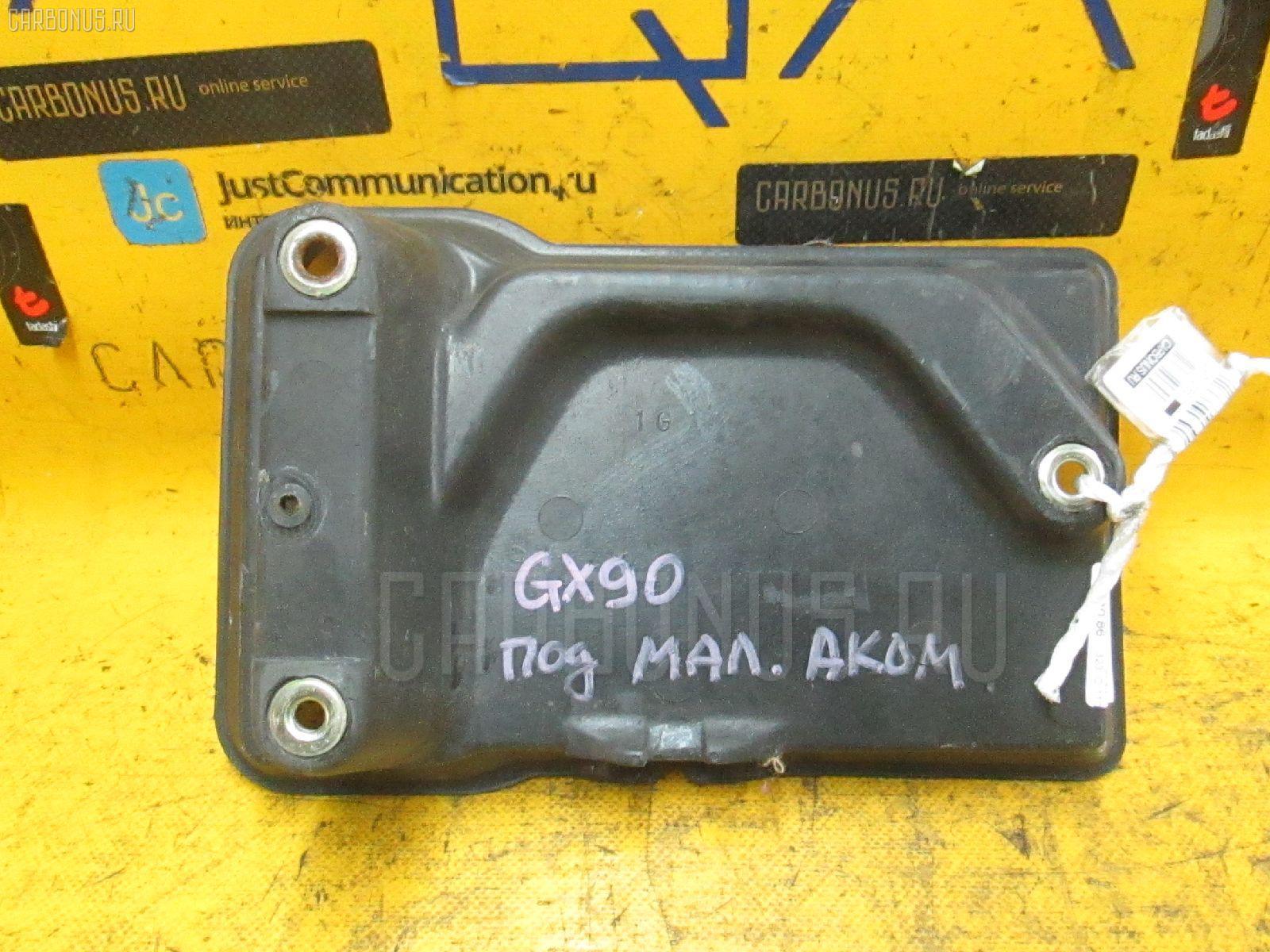 Подставка под аккумулятор TOYOTA CRESTA GX90. Фото 2