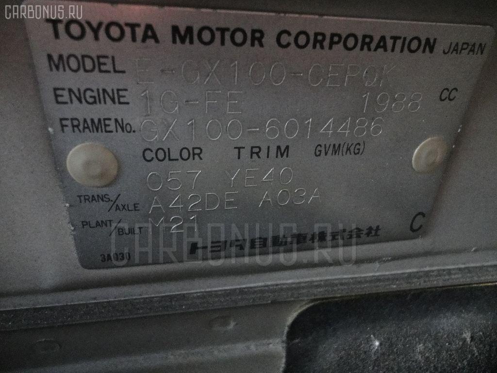 Компрессор кондиционера TOYOTA CRESTA GX100 1G-FE Фото 8