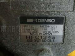 Компрессор кондиционера Toyota Cresta GX100 1G-FE Фото 1