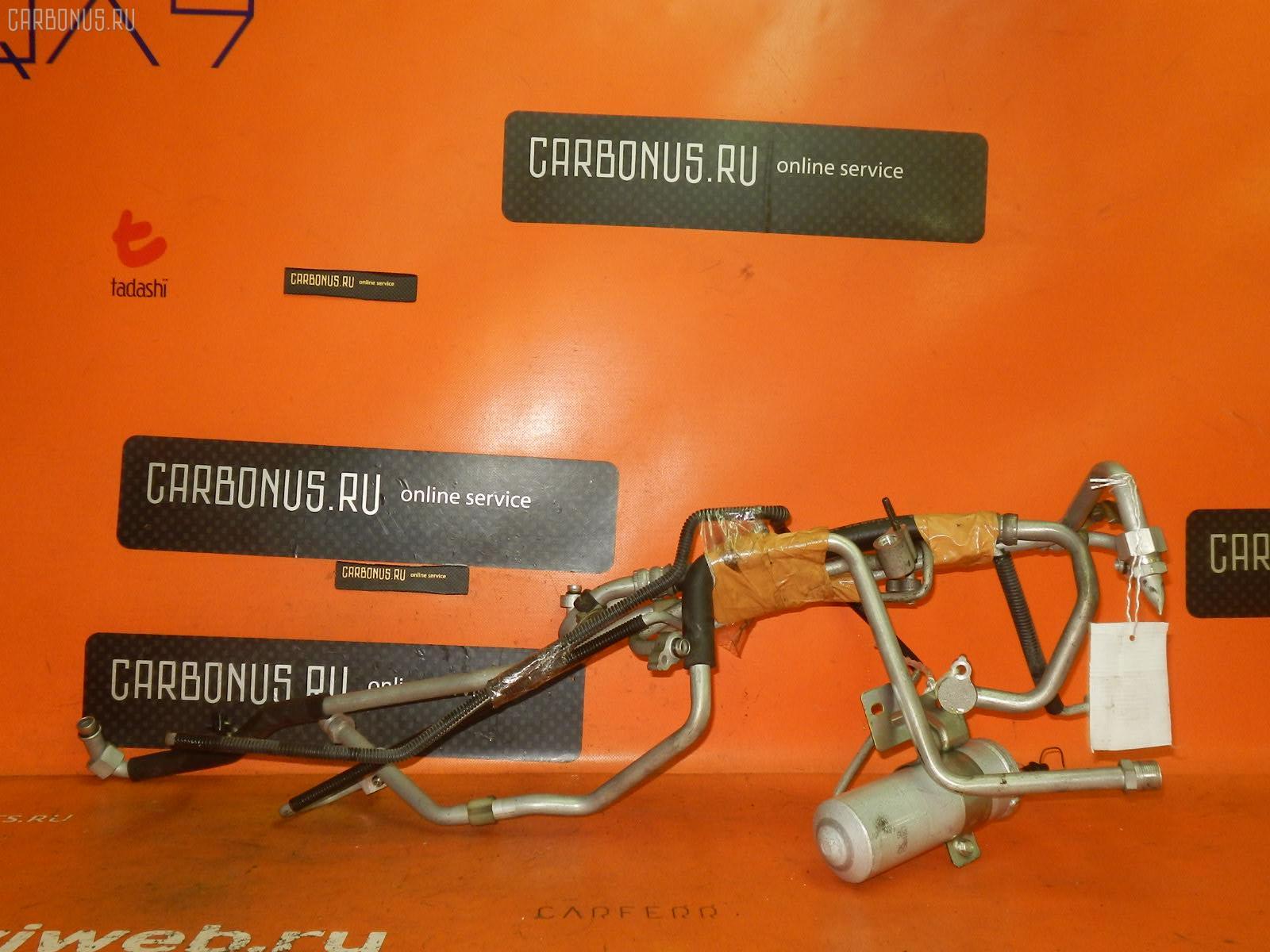Шланг кондиционера MAZDA CAPELLA GF8P FP-DE. Фото 1