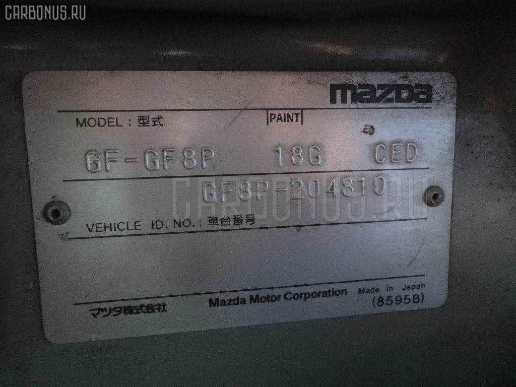 Стабилизатор MAZDA CAPELLA GF8P Фото 6