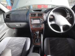 Шланг тормозной Mitsubishi Galant EA1A Фото 7