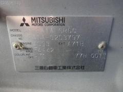 Стабилизатор Mitsubishi Galant EA1A Фото 6