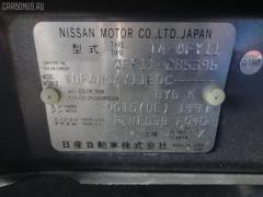 Крыло переднее Nissan Wingroad WFY11 Фото 6