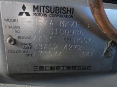 Тормозной диск Mitsubishi Pajero junior H57A 4A31 Фото 7