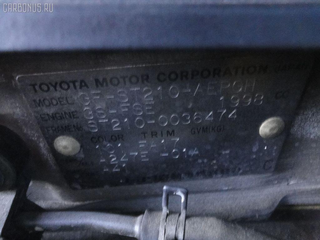 Подкрылок TOYOTA CORONA PREMIO ST210 3S-FSE Фото 6