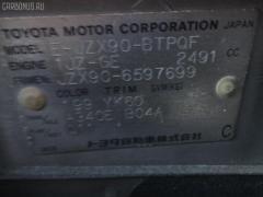 Зеркало двери боковой Toyota Chaser JZX90 Фото 9