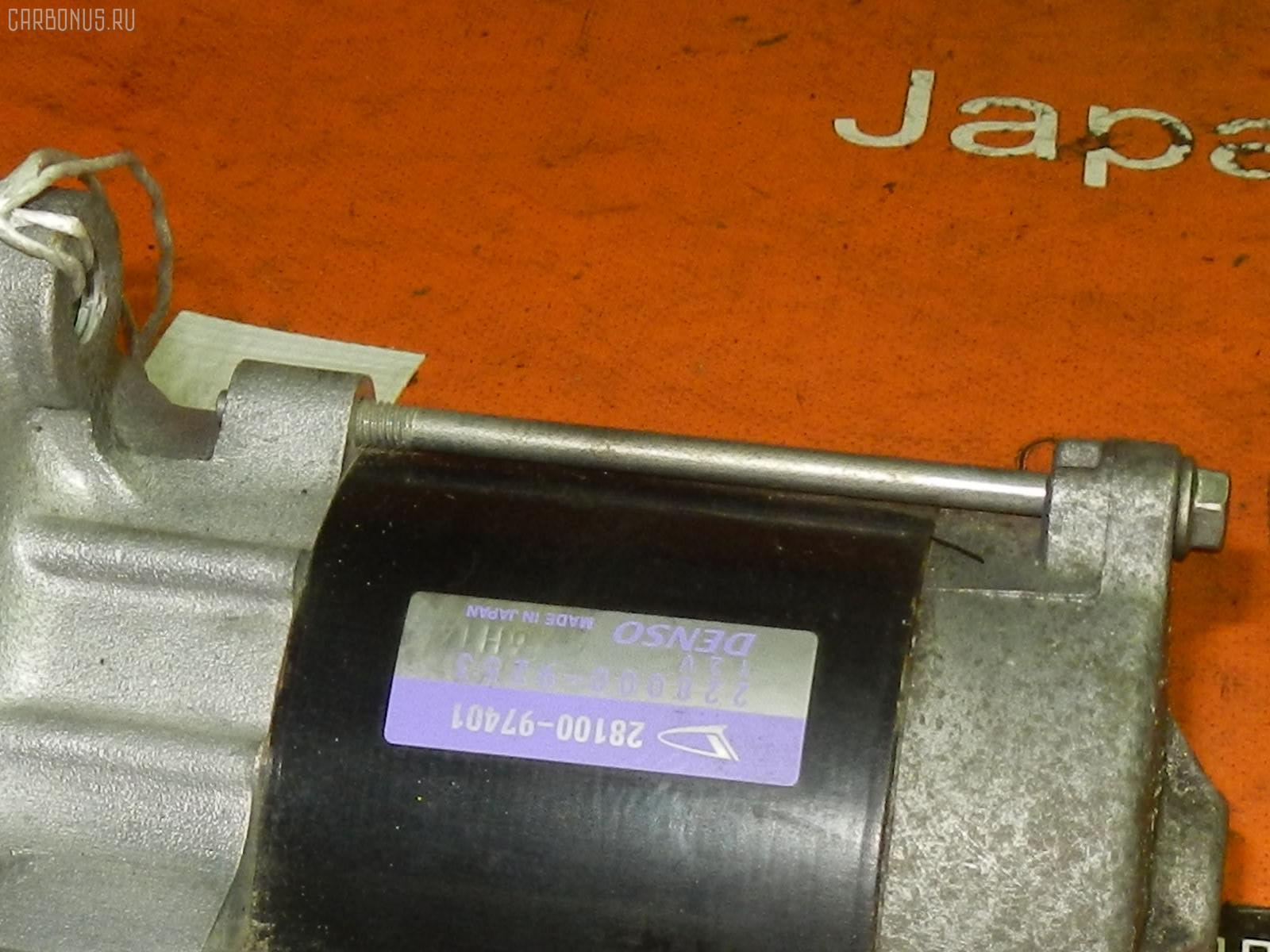 Стартер Toyota Rush J200E 3SZ-VE Фото 1