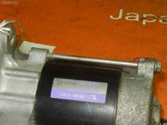 Стартер TOYOTA RUSH J200E 3SZ-VE Фото 5