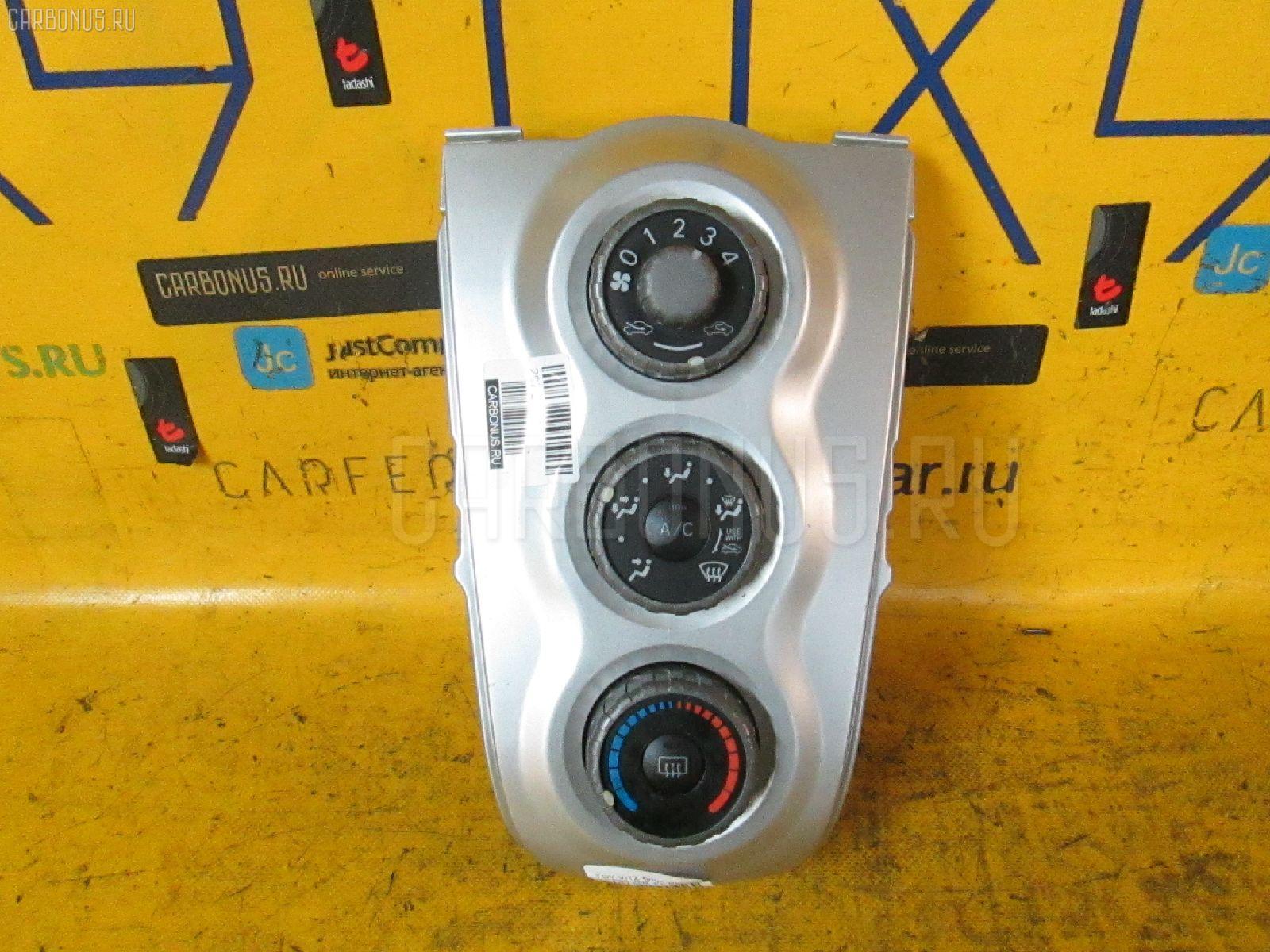 Блок управления климатконтроля Toyota Vitz NCP95 2NZ-FE Фото 1