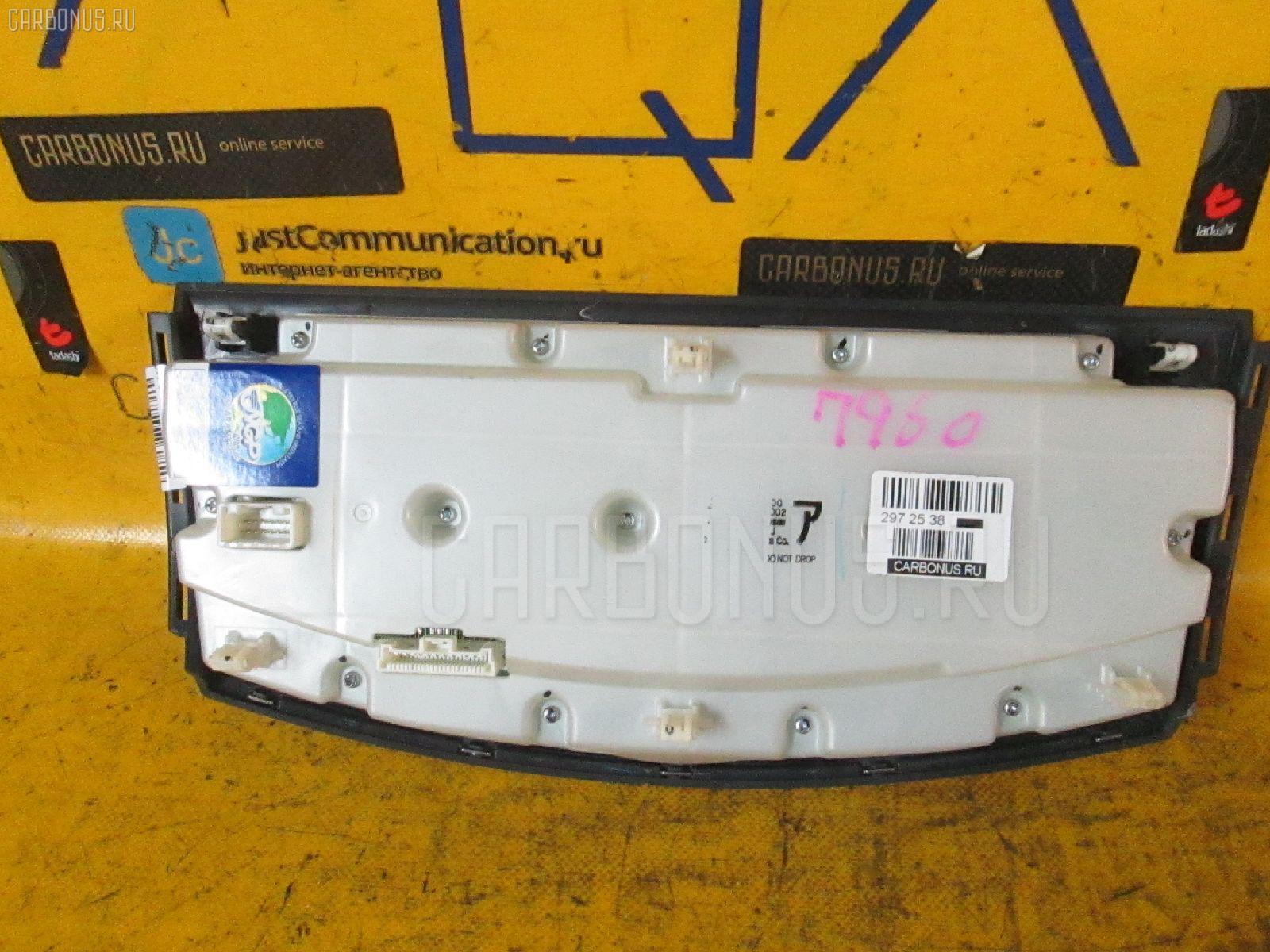 Блок управления климатконтроля NISSAN FUGA Y50 VQ25DE Фото 1