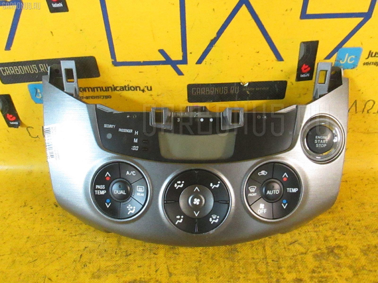 Блок управления климатконтроля TOYOTA RAV4 ACA33W Фото 2