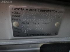 Жесткость бампера TOYOTA MARK II JZX100 Фото 7