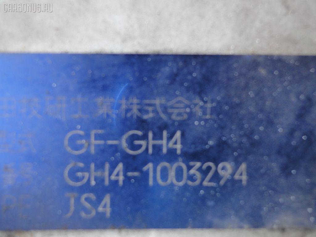 Жесткость бампера HONDA HR-V GH4 Фото 7