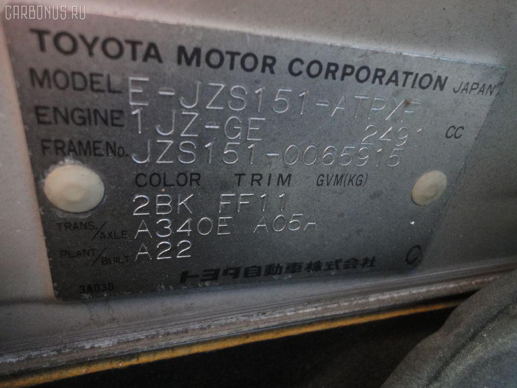 Шланг тормозной TOYOTA CROWN JZS151 Фото 6
