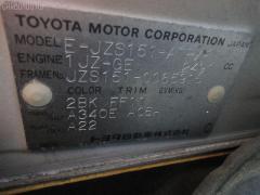 Решетка радиатора TOYOTA CROWN JZS151 Фото 9