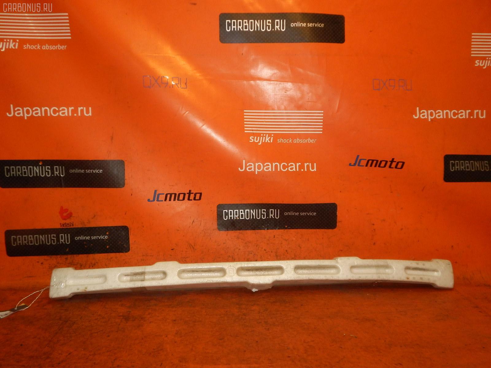 Жесткость бампера TOYOTA CROWN JZS151. Фото 3