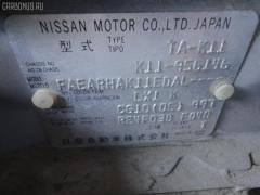 Защита двигателя Nissan March K11 CG10DE Фото 6