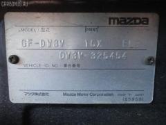 Подкрылок MAZDA DEMIO DW3W B3 Фото 8