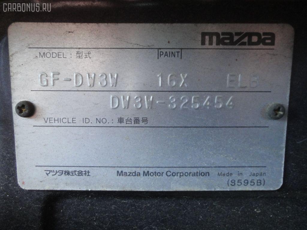 Мотор привода дворников MAZDA DEMIO DW3W Фото 8